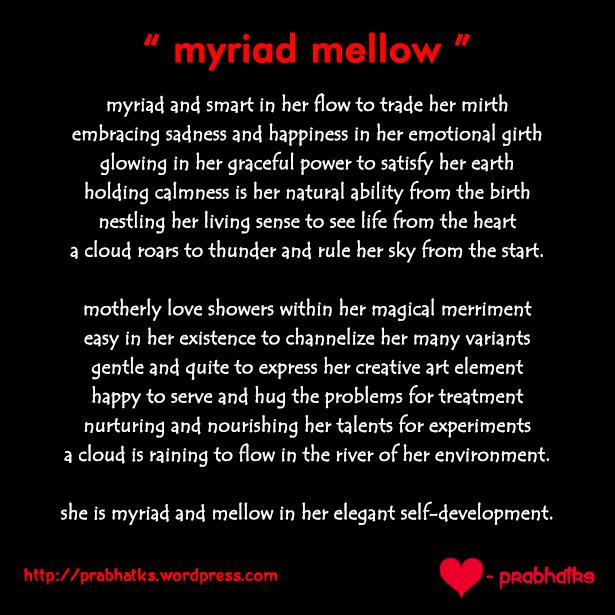 myriad mellow